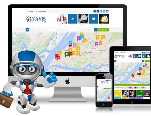 Маркетинговый портал YAVIS.pro