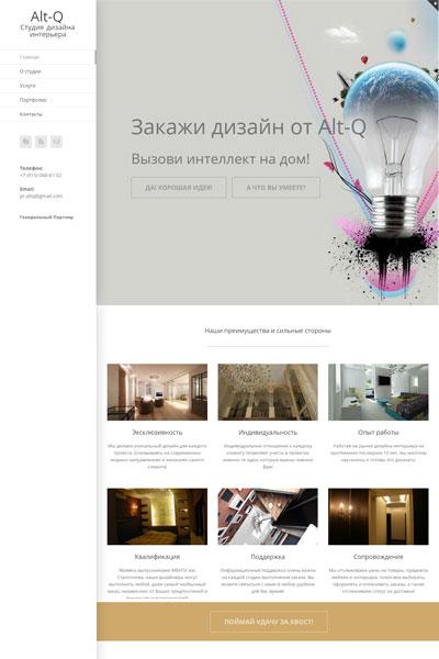 Студия дизайна интерьеров Alt-Q